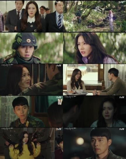 『愛の不時着』という韓国ドラマをご存知ですか?_e0184224_08153668.jpg
