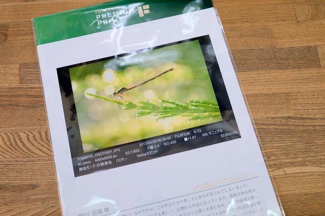 富士フイルムフォトコンテストに向けて!_f0221724_14030550.jpg