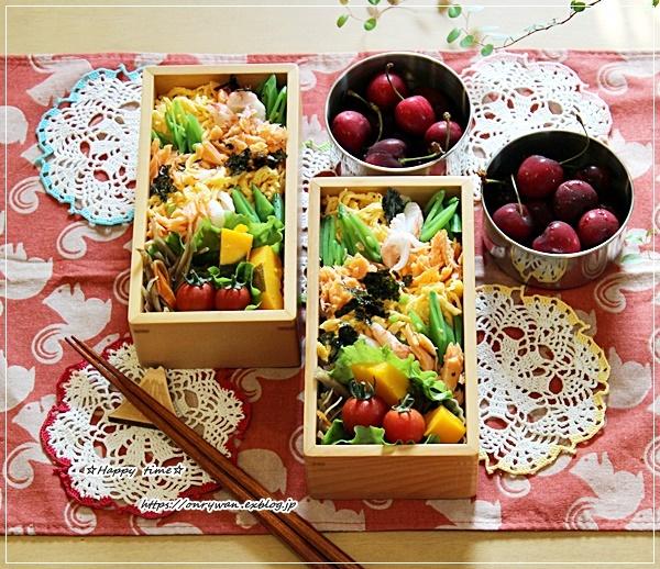 ちらし寿司弁当とつぶやき♪_f0348032_16050346.jpg