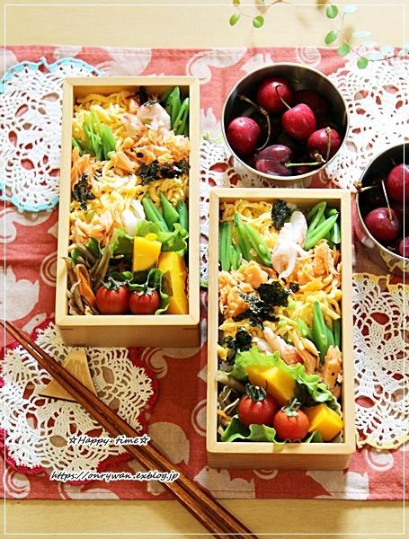 ちらし寿司弁当とつぶやき♪_f0348032_16051577.jpg