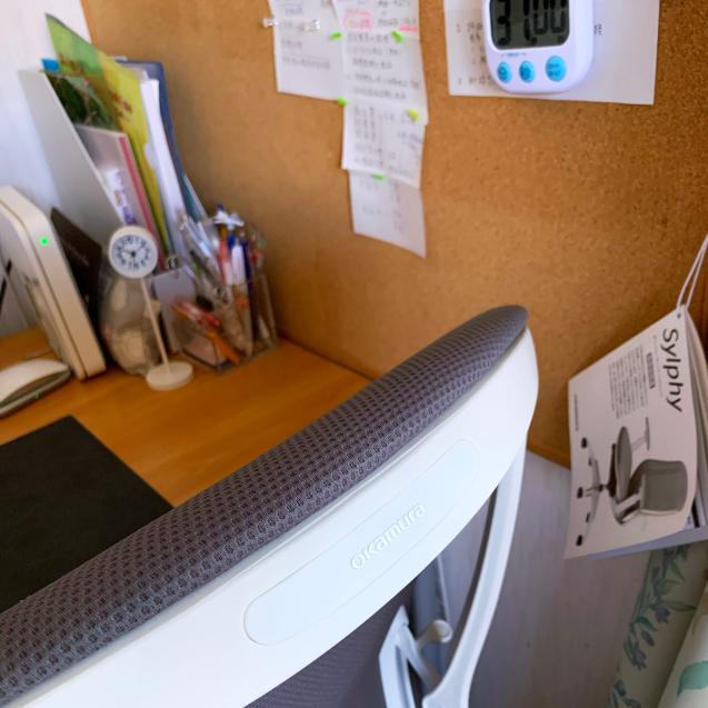 新しい椅子がやってきた_d0355333_22093908.jpg