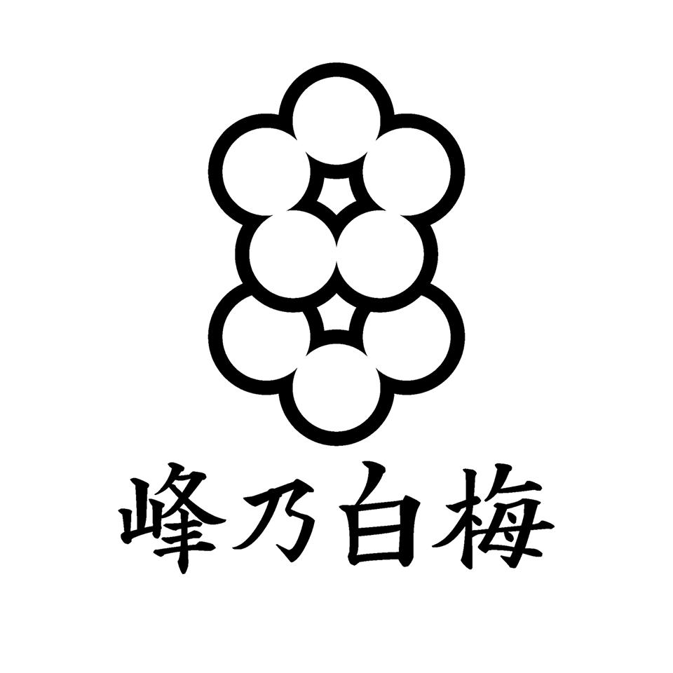 【日本酒】峰乃白梅⭐特別編 -KING OF MODEN LIGHT- 純米吟醸生詰 特別限定蔵出し 令和1BY🆕_e0173738_11585651.png