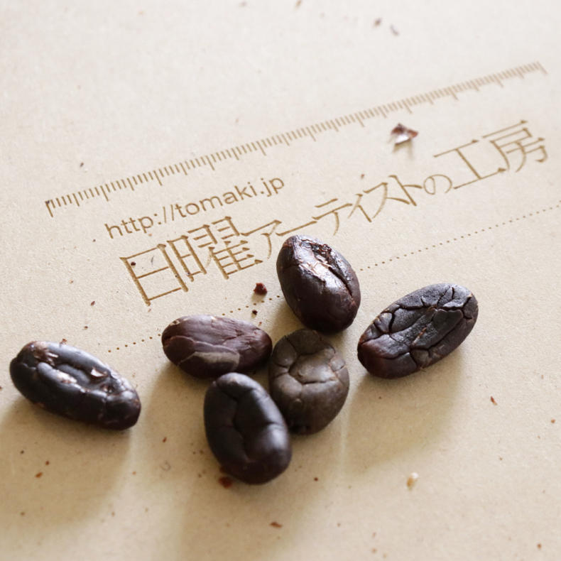カカオ豆からチョコづくり!おまけのチロルチョコも_c0060143_15214752.jpg