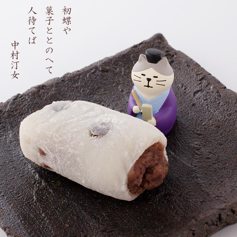 香風(こうふう)の豆大福_a0003650_23114941.jpg