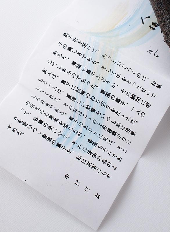 香風(こうふう)の豆大福_a0003650_23225976.jpg