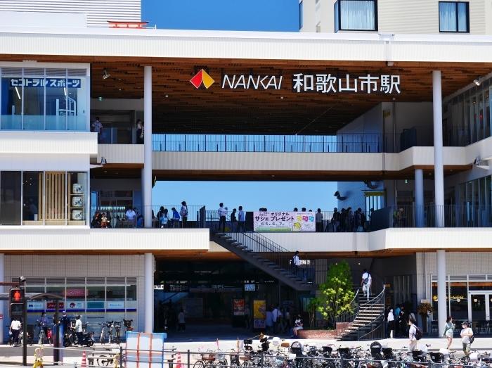 和歌山便り キーノ和歌山オープン  2020-06-09 00:00_b0093754_21375264.jpg