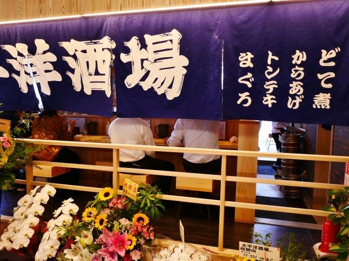 和歌山便り キーノ和歌山オープン  2020-06-09 00:00_b0093754_21383407.jpg