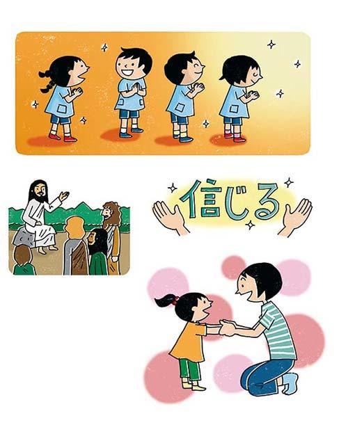 冊子「ひかりの子」6・7月号のお仕事_c0011862_21250755.jpg