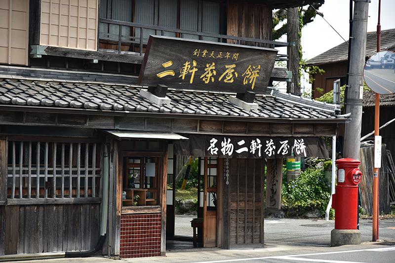 三重歴史街道「二見道」を行く_e0164563_10592884.jpg