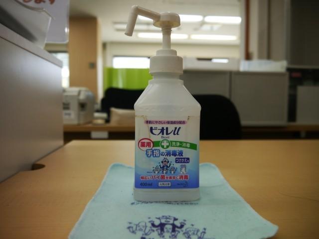 当塾での新型コロナウイルス感染症対策_f0303364_14124809.jpg