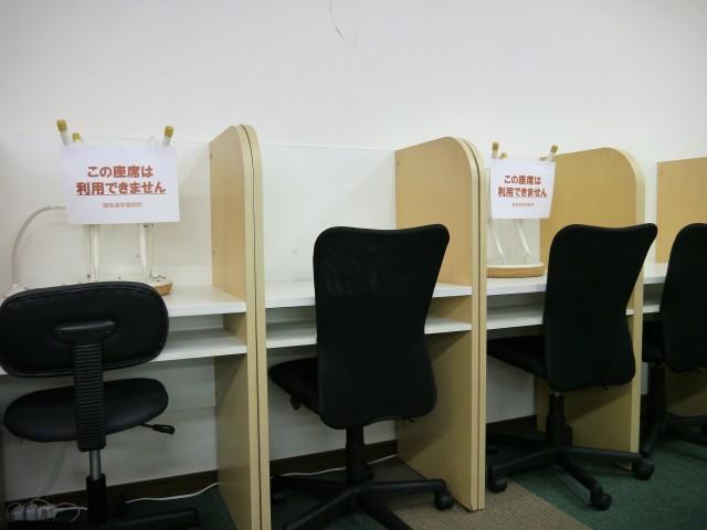 当塾での新型コロナウイルス感染症対策_f0303364_14241760.jpg