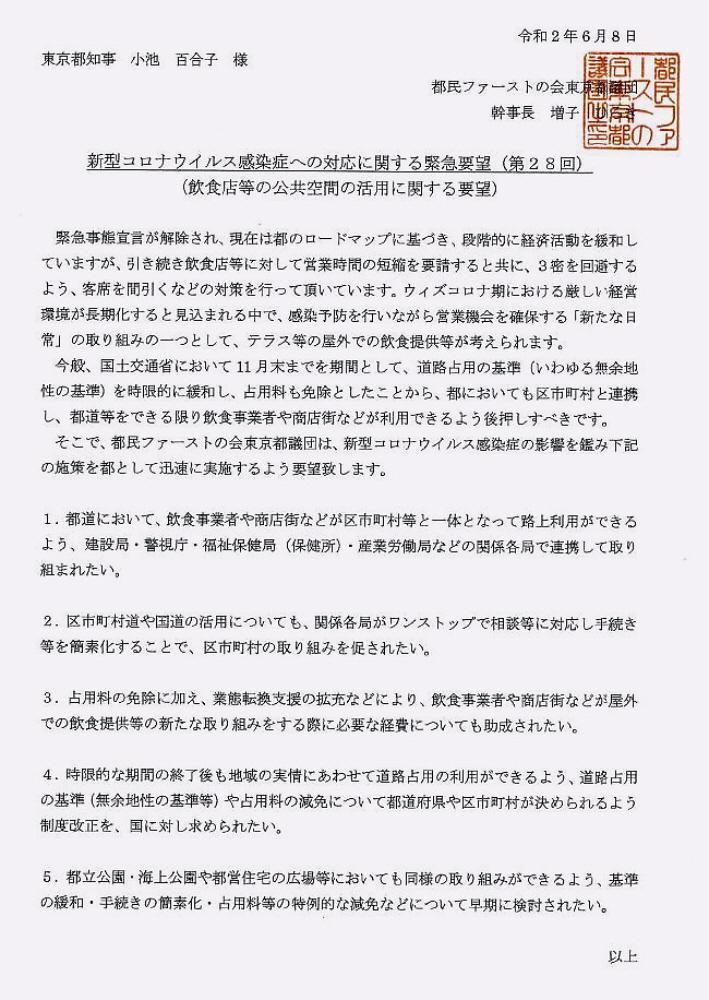 常任委員会3日目_f0059673_18443729.jpg