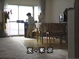 8-13/31-1 TBSテレビドラマ 「小樽運河」 こまつ座の時代(アングラの帝王から新劇へ)_f0325673_14450005.png
