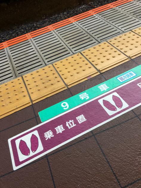 乗車位置_b0234690_09505651.jpg
