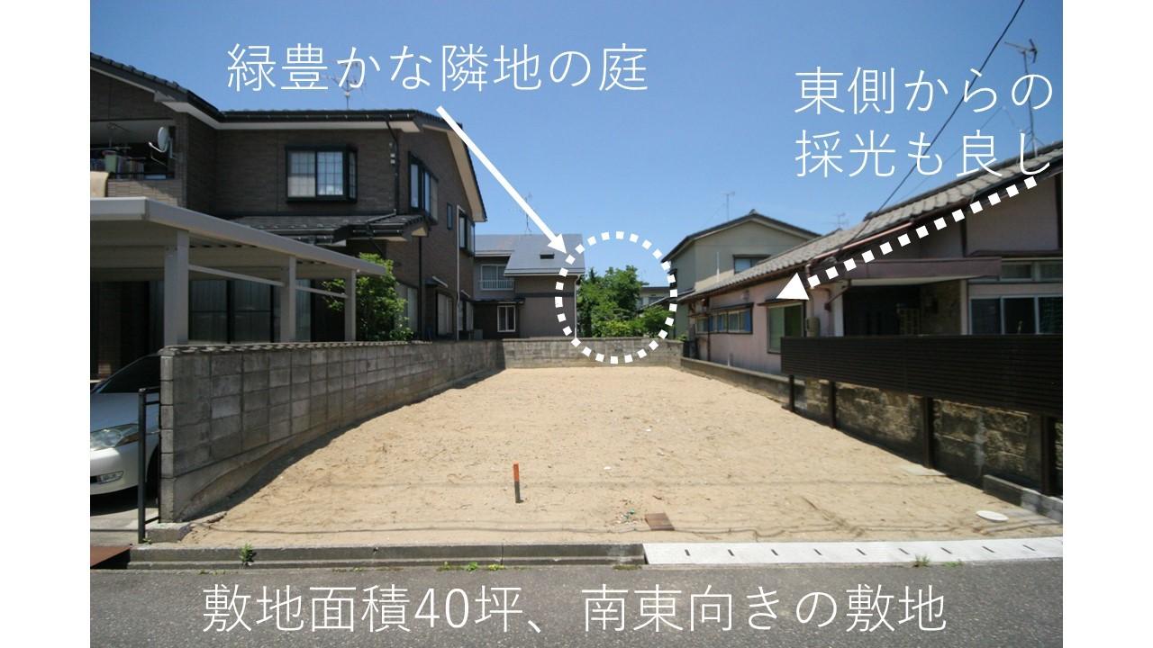 コンセプトをご紹介 住宅密集地に建つ光あふれる開放感のある住まい_b0349892_15562127.jpg