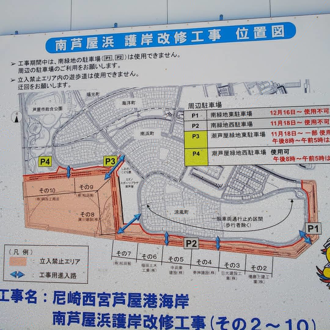 甲子園浜_a0098418_16393030.jpg