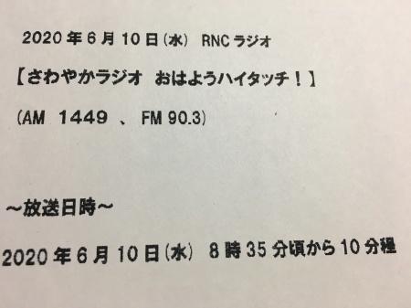 6月9日(火)_c0089831_21414847.jpeg