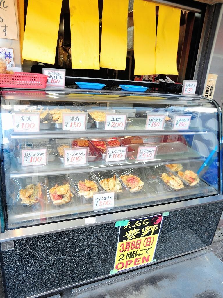 ある風景:Yokohamabashi Shopping District@Jun 2020 #1_c0395834_23034976.jpg