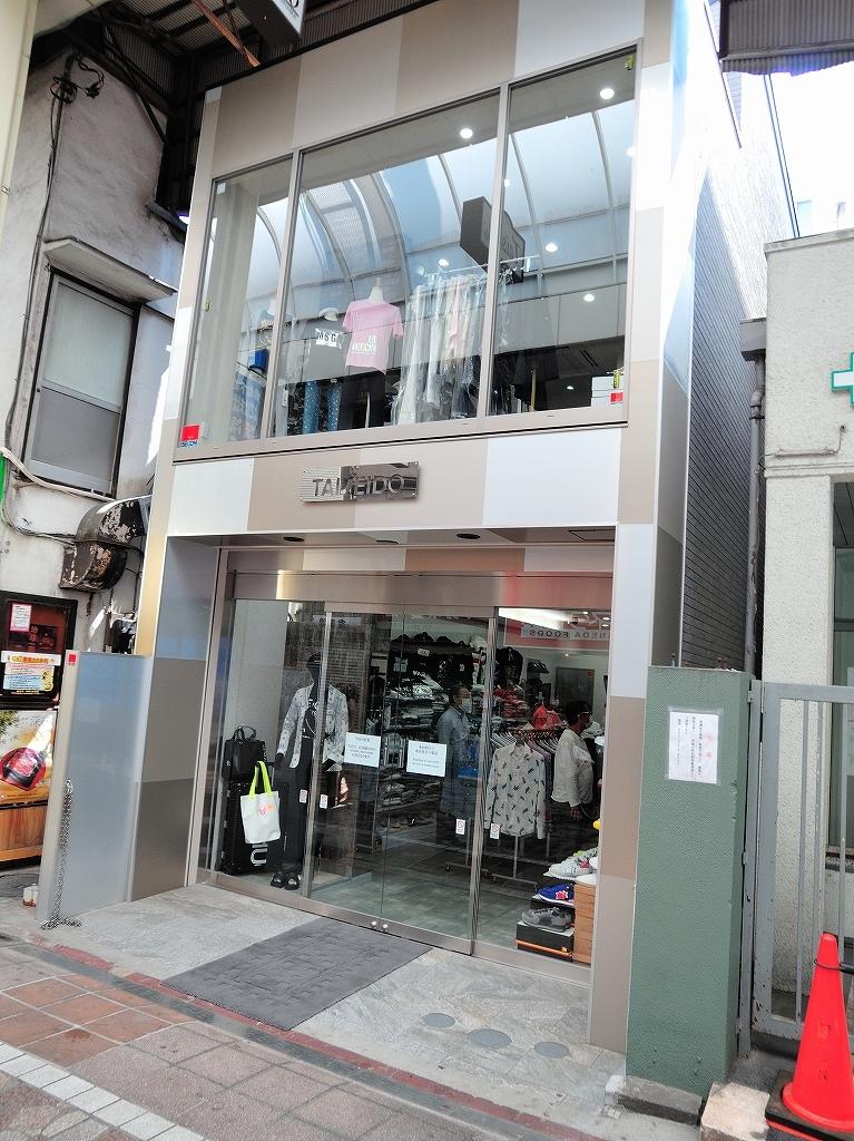 ある風景:Yokohamabashi Shopping District@Jun 2020 #1_c0395834_23035014.jpg