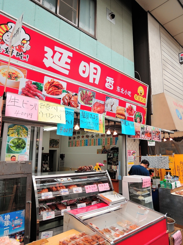 ある風景:Yokohamabashi Shopping District@Jun 2020 #1_c0395834_23035035.jpg