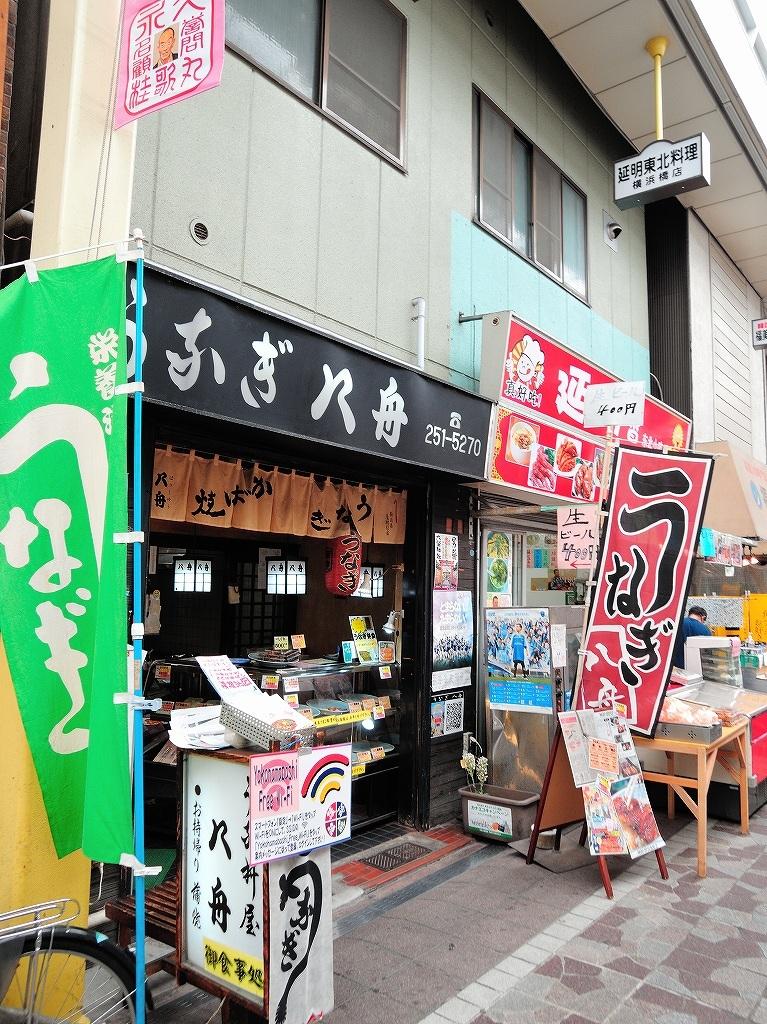 ある風景:Yokohamabashi Shopping District@Jun 2020 #1_c0395834_23035067.jpg