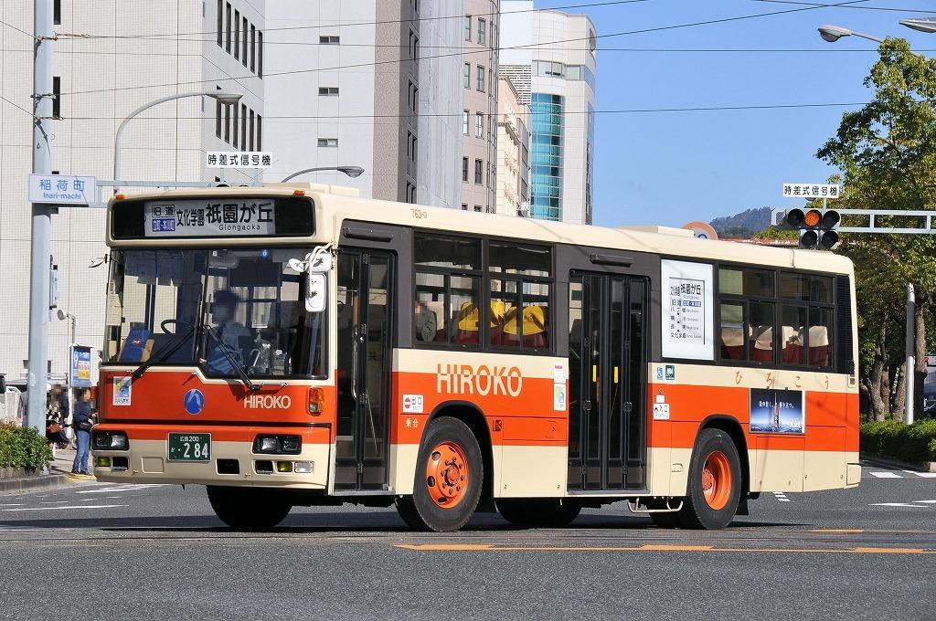 広島交通763-13(広島200か284)_b0243248_01561788.jpg