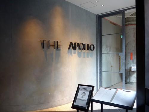 銀座「THE APOLLO」へ行く。_f0232060_15465393.jpg