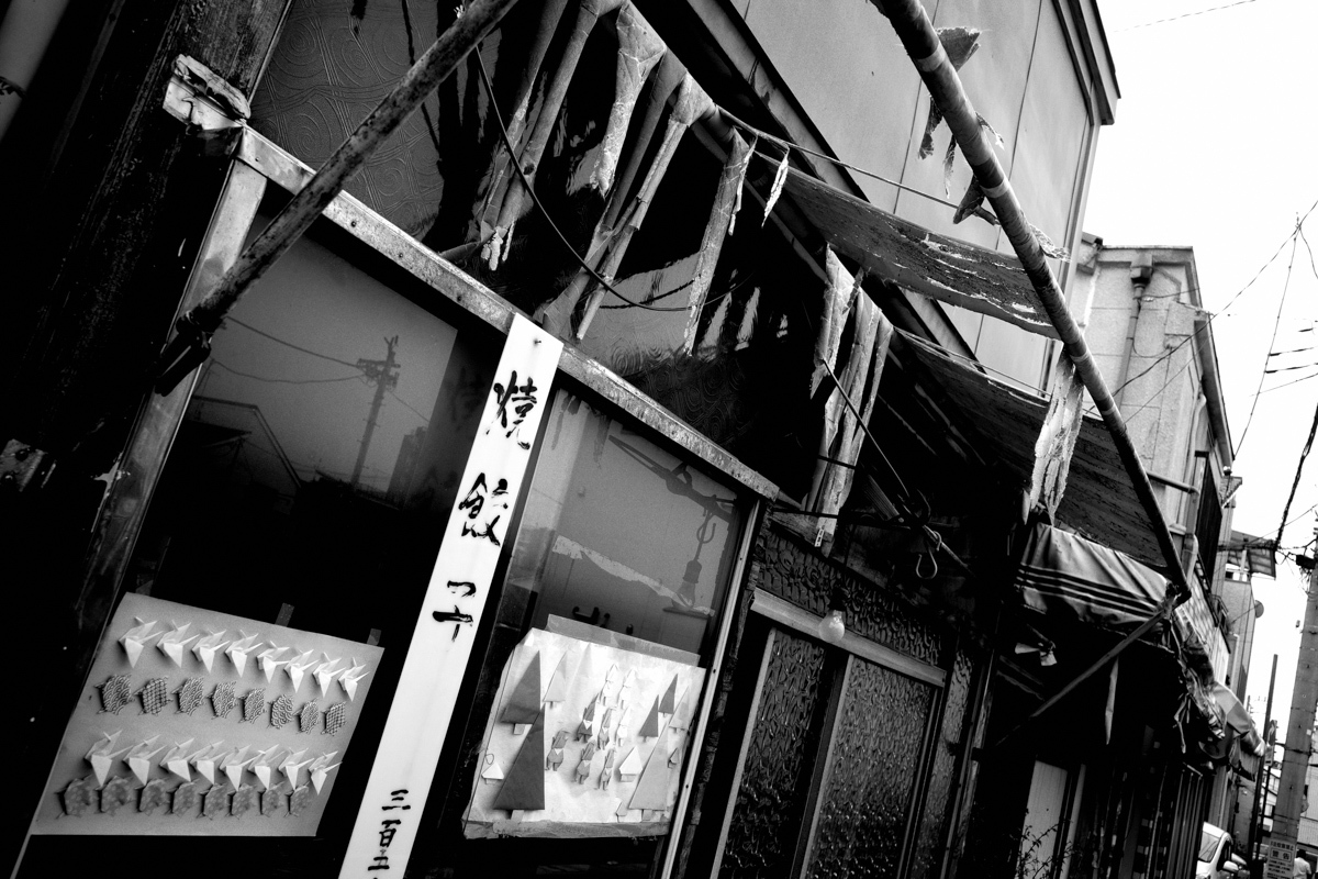 目指せ京島~Ⅴ_c0084666_12223249.jpg