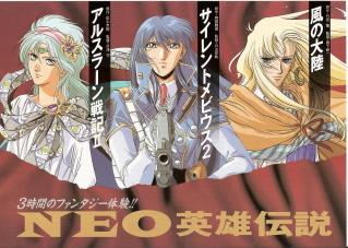 『風の大陸』(1992)_e0033570_19173865.jpg