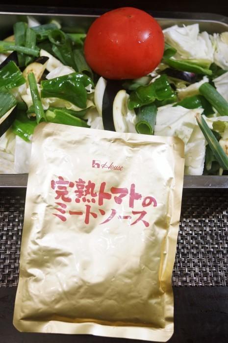 ■菜園発【採れ立て野菜のハウス完熟トマトのミートソース炒め】 簡単!!5分!!_b0033423_22532928.jpg