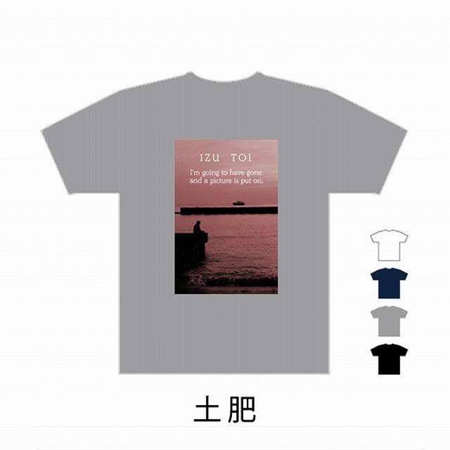 伊豆Tシャツ考えました_f0221724_09502910.jpg