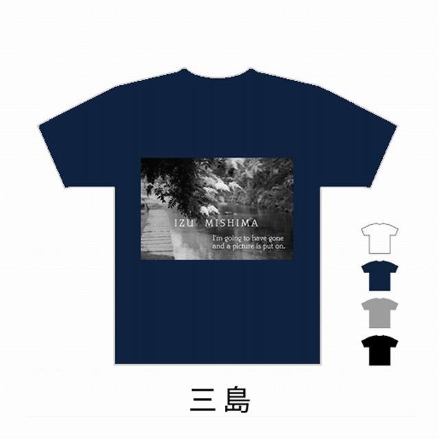 伊豆Tシャツ考えました_f0221724_09502923.jpg