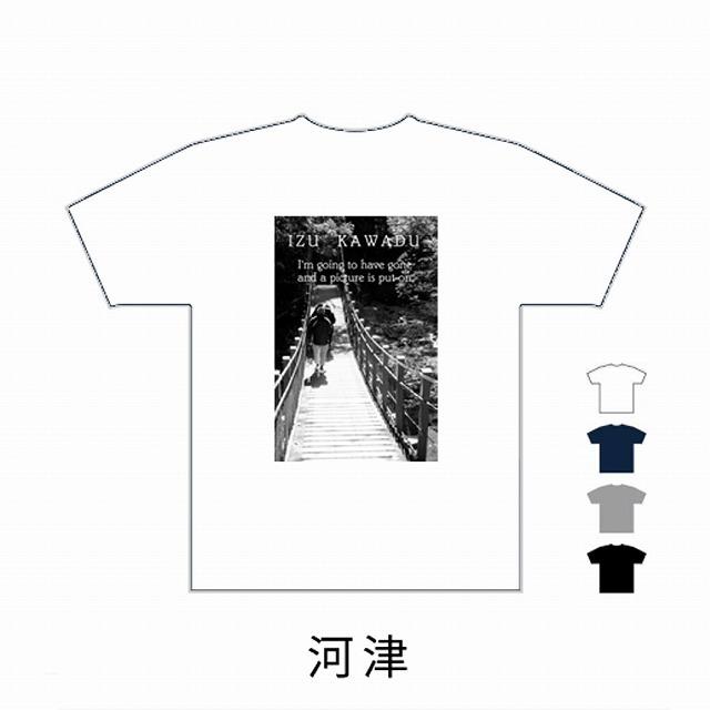 伊豆Tシャツ考えました_f0221724_09502925.jpg