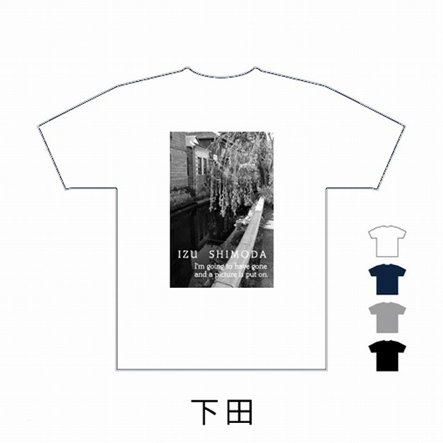伊豆Tシャツ考えました_f0221724_09502927.jpg