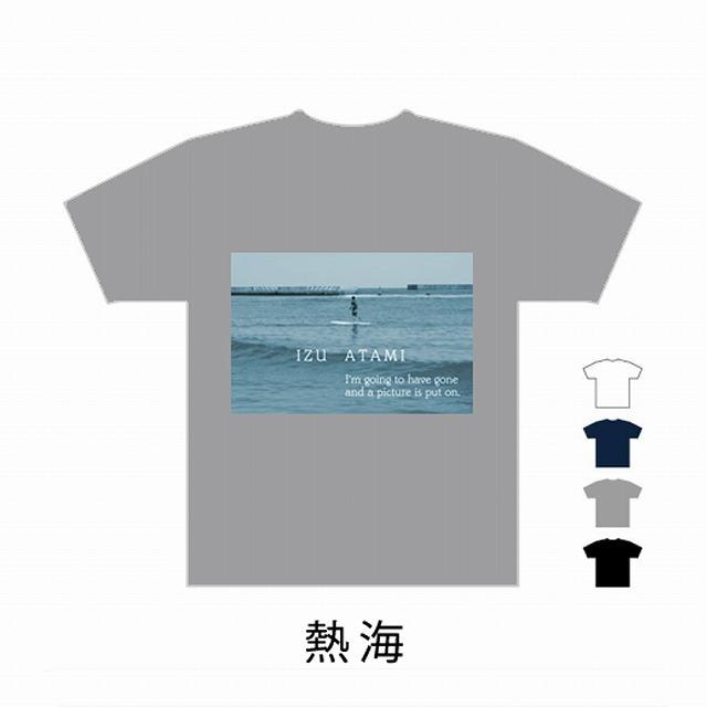 伊豆Tシャツ考えました_f0221724_09502945.jpg