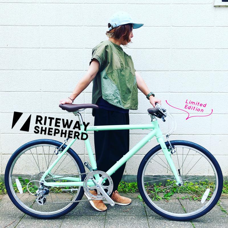 限定色RITEWAY 『新色シェファード  』シェファード グレイシア ライトウェイ パスチャー スタイルズ シェファードシティ クロスバイク 自転車女子 自転車ガール おしゃれ自転車_b0212032_15530853.jpeg