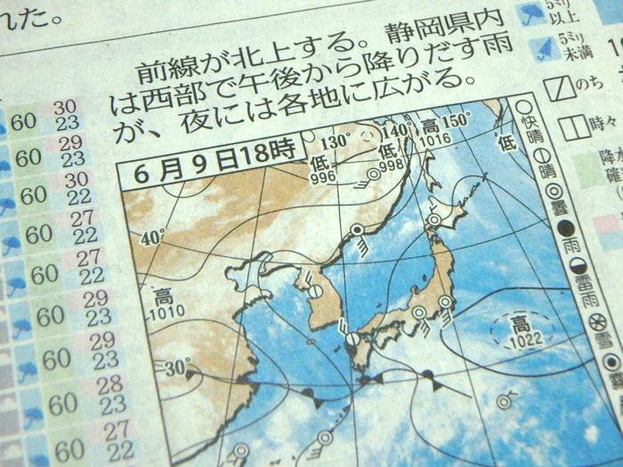梅雨入りと髪_c0120834_19514741.jpg
