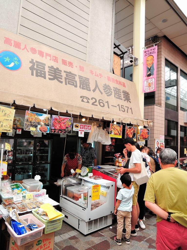ある風景:Yokohamabashi Shopping District@Jun 2020 #2_c0395834_23421495.jpg