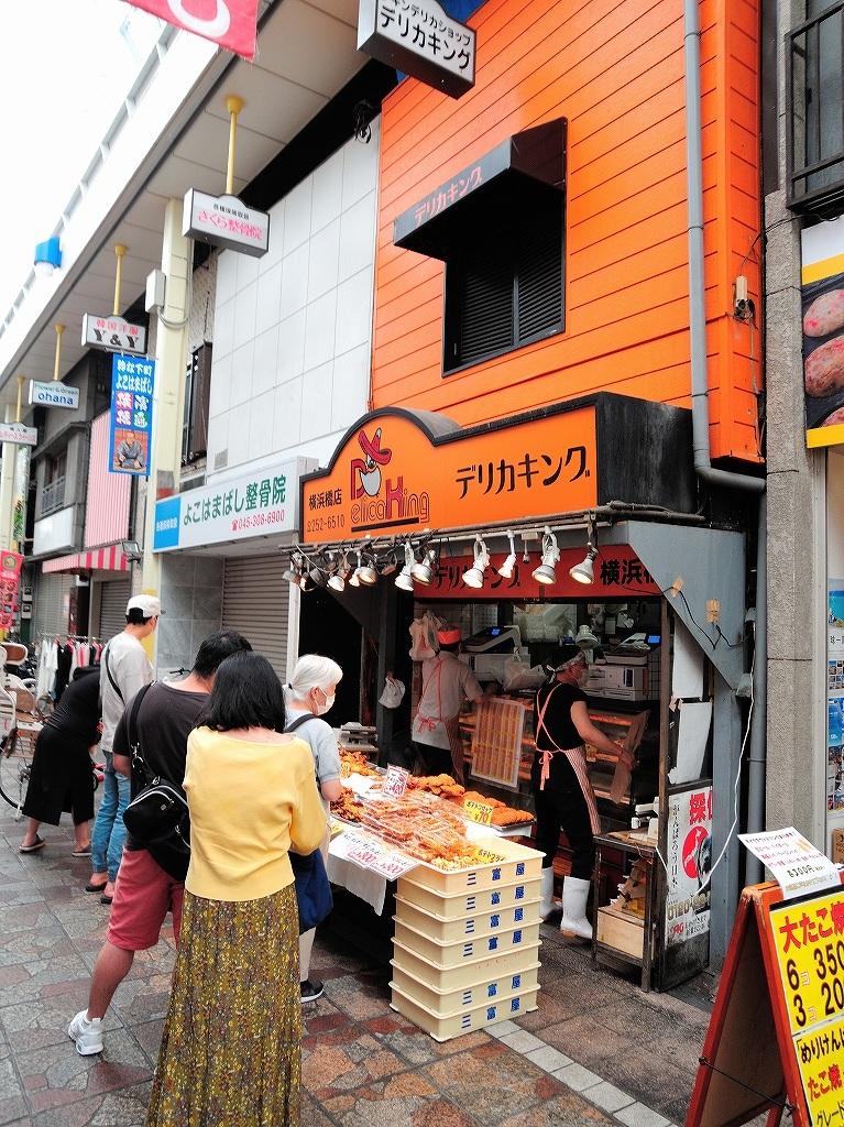 ある風景:Yokohamabashi Shopping District@Jun 2020 #2_c0395834_23421551.jpg