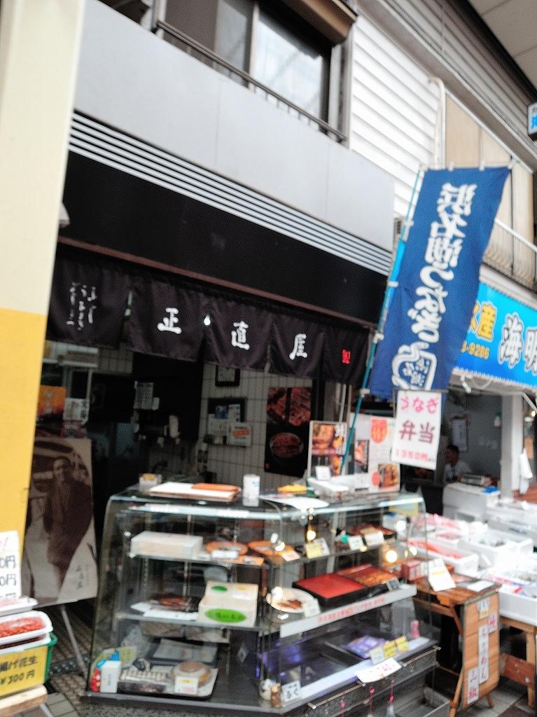 ある風景:Yokohamabashi Shopping District@Jun 2020 #2_c0395834_23421583.jpg
