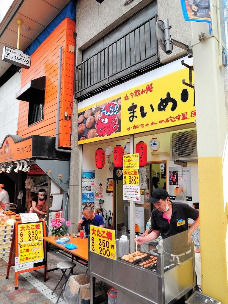 ある風景:Yokohamabashi Shopping District@Jun 2020 #2_c0395834_23421586.jpg