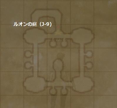 Kirin(Kouryu)への道 ~朱雀~_e0401547_20482654.png