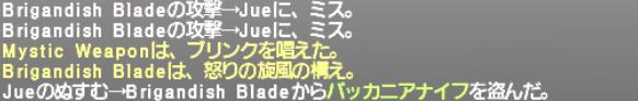 Kirin(Kouryu)への道 ~朱雀~_e0401547_20512582.png