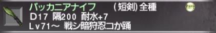 Kirin(Kouryu)への道 ~朱雀~_e0401547_20515142.png
