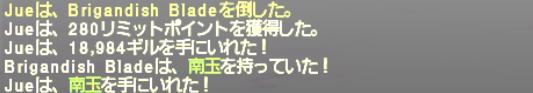 Kirin(Kouryu)への道 ~朱雀~_e0401547_20520855.png