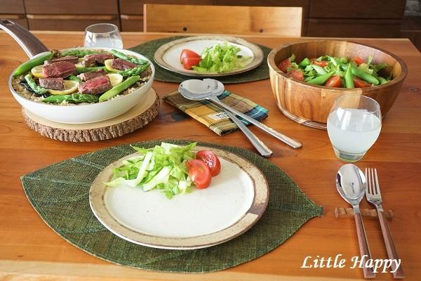 グリーンパンを使ったキノコと牛肉のパエリア_d0269651_14191826.jpg