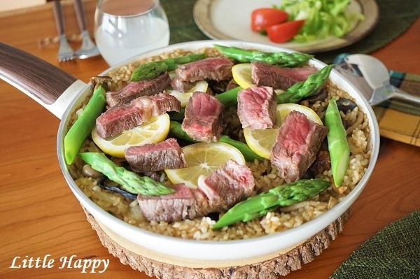 グリーンパンを使ったキノコと牛肉のパエリア_d0269651_14195791.jpg