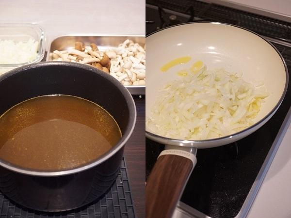 グリーンパンを使ったキノコと牛肉のパエリア_d0269651_14200542.jpg