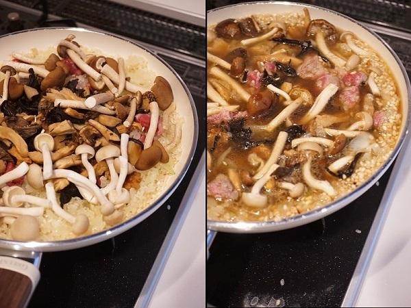 グリーンパンを使ったキノコと牛肉のパエリア_d0269651_14201459.jpg