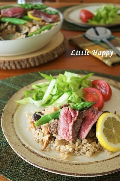 グリーンパンを使ったキノコと牛肉のパエリア_d0269651_14203469.jpg